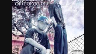 Bangladesssh Kata Tarer Bera