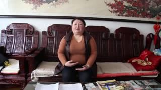 Лечение трофической язвы, Китай