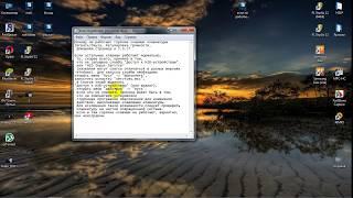 видео Что делать, если не работает клавиша FN на клавиатуре ноутбука или нетбука ASUS