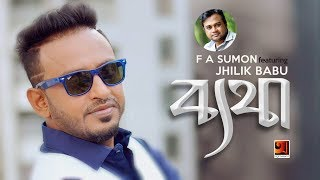Betha by F A Sumon ft Jhilik Babu Mp3 Song Download