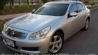 Продаж машин в Армение..ценники машин в Ереване часть1