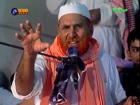 Hazrat Allama Molana Syed Muhammad Ali Najam Shah - Maryam Aur Fatima