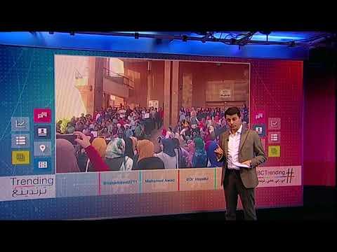 BBC عربية:بي_بي_سي_ترندينغ   علامة صفر لـ 1200 طالب طب في مادة الجراحة في جامعة #المنصورة #مصر