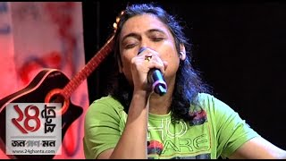 world music day abhijeet burman pota