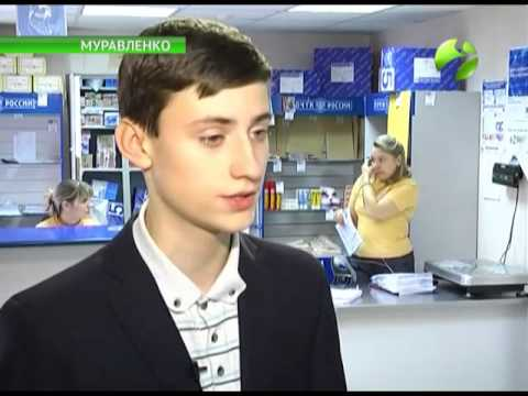 Лучшего начальника почтового отделения выбирали в Екатеринбурге