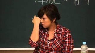 ビッグダディの元妻の美奈子さんが、テレビ番組で講師を務め、『子育て...