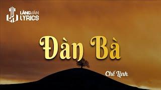 Chế Linh - Đàn Bà [OFFICIAL KARAOKE VERSION]