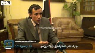 مصر العربية |  عميد زراعة القاهرة: تقدمنا للرئاسة برؤية ﻹنجاز1.5مليون فدان