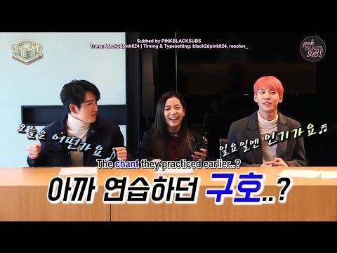 (BLACKPINK JISOO CUT) [ENG SUB] 170203 Inkigayo - New MC First Meeting
