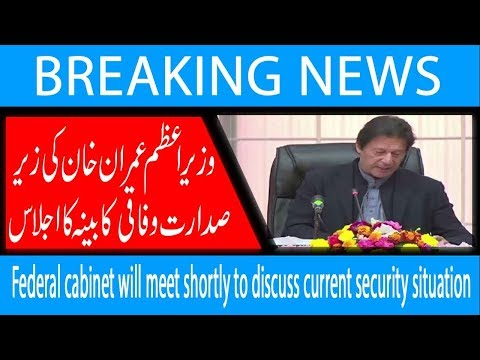 Federal cabinet will meet shortly to discuss current security situation | 28 February 2019