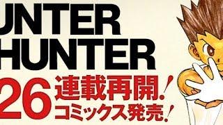 獵人(HUNTER X HUNTER) - 早安(吉他cover)