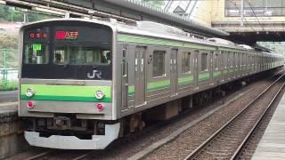 JR横浜線 相原駅にて(At Aihara Station on the JR Yokohama Line)