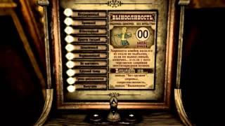 История серии Fallout 4 часть
