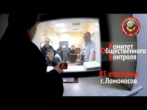 Видео Право на объединение семей