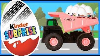Киндер сюрпризы с машинками - Спецтехника - Пожарная машина - Трактор - Скорая помощь - Грузовик