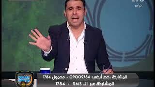 شاهد كوميديا خالد الغندور وتعليقه على مواجهة أحمد حجازي لمانشستر سيتي