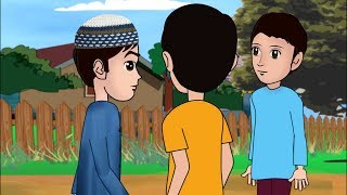 Bescheiden zu sein gegenüber den Tieren mit Abdul Bari-cartoon-Urdu