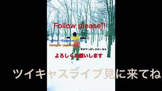 ご視聴ありがとうございます。 DTM男子のJagamaruです。 岡崎体育-MUSIC...