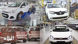 وزير الصناعة يوسف يوسفي يعلن أن الجزائر ستشرع هذه السنة في تصدير السيارات نحو الخارج