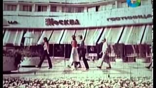 Сделано в СССР - Туризм