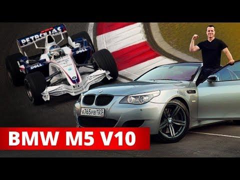 Тест-драйв легенды BMW M5 E60