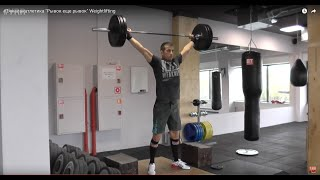 "#Тяжелая атлетика ""Рывок еще рывок"" Weightlifting"