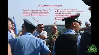 Экологическая коррупция в стенах Одесской ОГА(, 2017-09-24T22:00:43.000Z)