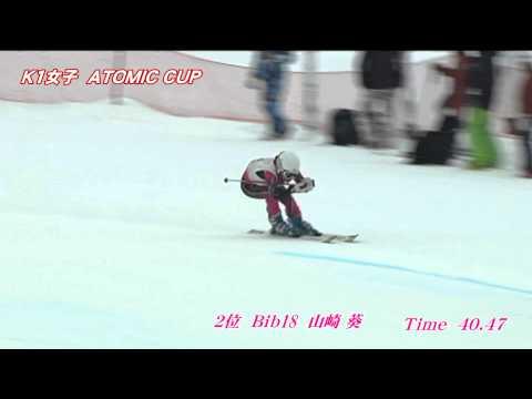 第6回北海道チルドレン選手権大会 K1女子 ATOMICCUP