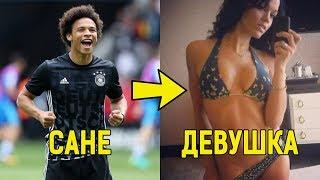 Как выглядят жены и девушки футболистов сборной ГЕРМАНИИ