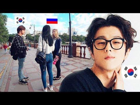Как РУССКИЕ реагируют на селфи с КОРЕЙСКИМ айдол. Реакция корейского парня на русских парнях
