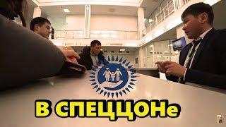 НЕДЕЛЯ ВЛОГОВ #1 ЦОН: замена водительского удостоверения в Казахстане 2019 г