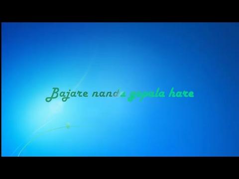 Bhajare Nanda Gopala Hare || Dwaraka || Lyrics || Vijay Devarakonda || Pooja Jhaveri