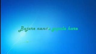 Bhajare Nanda Gopala Hare    Dwaraka    lyrics    Vijay Devarakonda    Pooja Jhaveri