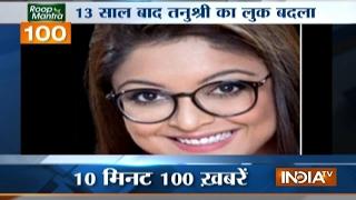News 100 | 17th February, 2017 - India TV