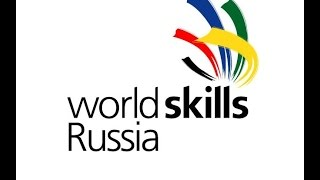 World Skills Russia. Orenburg.
