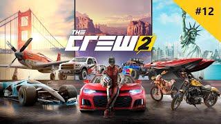The Crew® 2 #12: De costa a costa: Nueva York a California | Walkthrough | Gameplay