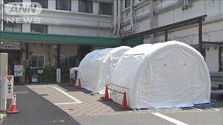 東京・杉並区の病院で「発熱外来」のテントが新設(20/04/15)