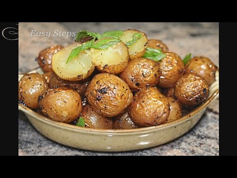 The Little Potato Recipe  Pan Roasted Little Potato  Bake Potato Side Dish Recipe
