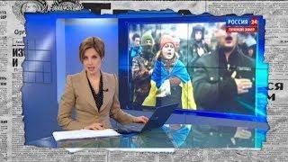Как Россия захватывала Крым: новости и редкое видео 2014 года – Антизомби, 09.03.2018