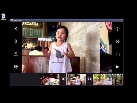 如何使用 iMovie 來剪輯相片和影片(iPhone)