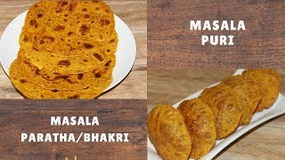 How to Make Masala Puri & Masala Paratha/ Bhakri | Gujarati Masala Puri & Masala Paratha recipe |