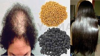How To Stop Hair Fall and Grow New Hair Naturally ~ Homemade Hair oil for Hair Fall | Priya Malik