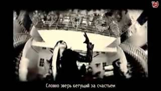 Mejibray   Messiah рус саб(, 2014-11-09T15:22:41.000Z)