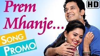 Prem Mhanje Prem Aste - Song Promo - Pune Via Bihar  - Umesh Kamat - Mrunmayee -Ranvir - Chang