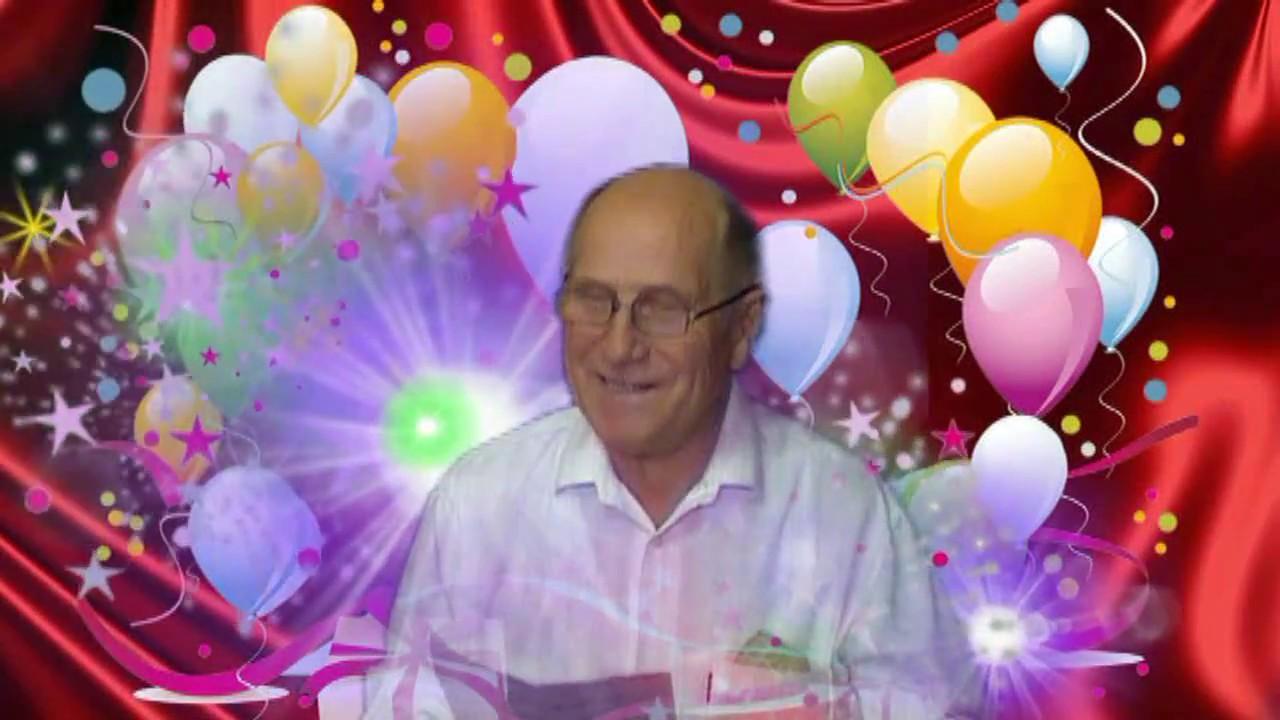 Видео открытка с днем рождения николай басков твой день рождения, для контакта стену