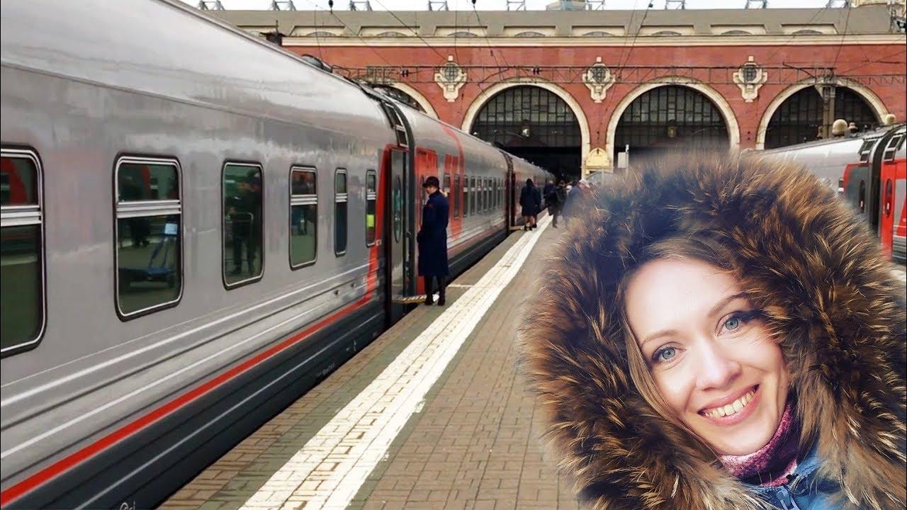 Вагоны ТКС vs ФПК (РЖД) - что лучше? Фирменный поезд № 058Г «Марий Эл»: Москва - Йошкар-Ола