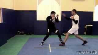 Передвижение в боксе. Урок № 2 www.prof-boxing.ru Секция бокса в Москве