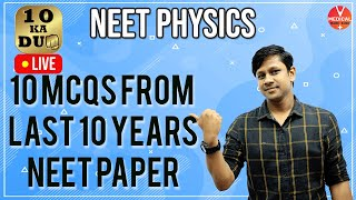 10 का दम' (Dus Ka Dum) Ep-1 | 10 Best Physics MCQs Practice | NEET 2020-21| by Gaurav Gupta