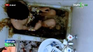 Repeat youtube video หนุ่มยุ่น แปะเมนทอสทั่วตัว ลงอาบโค้ก