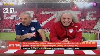 Tάκης & Άκης άλλαξαν κανάλι εν ώρα εκπομπής | Luben TV